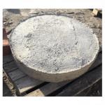 beton baca kapak